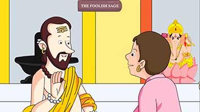 Foolish sage